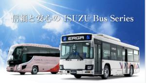 いすゞ公式ページのバス