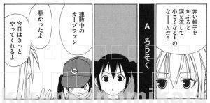 みなみけとマツダと広島