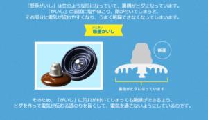 nihongaishi6