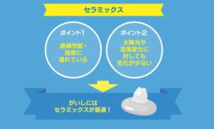 nihongaishi9