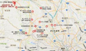 ホンダ工場の立地図
