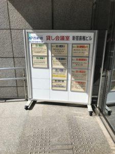トヨタ期間工の面接会場03