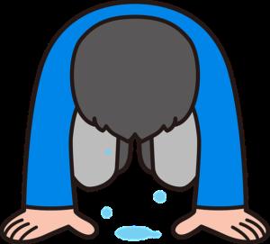期間工と涙