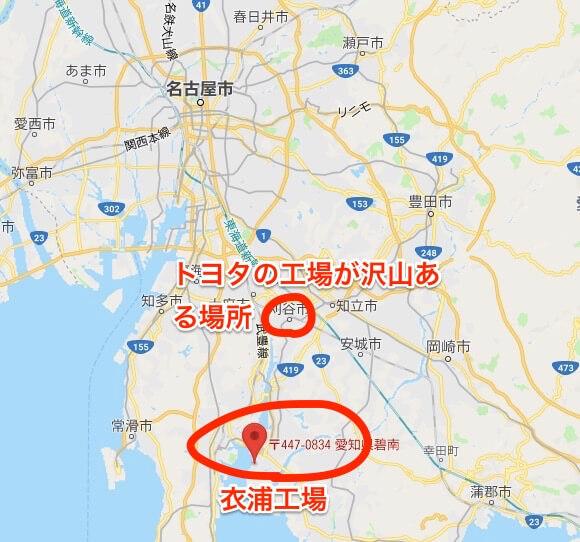 衣浦工場-トヨタ期間工
