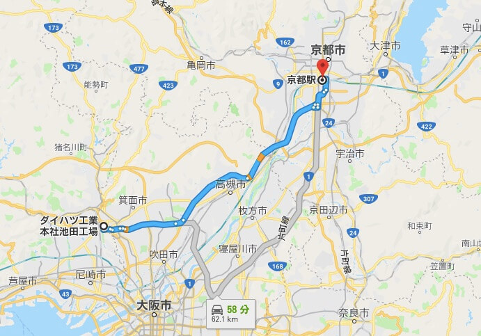 ダイハツ池田工場から京都までの距離