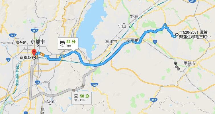 ダイハツ滋賀工場からの距離
