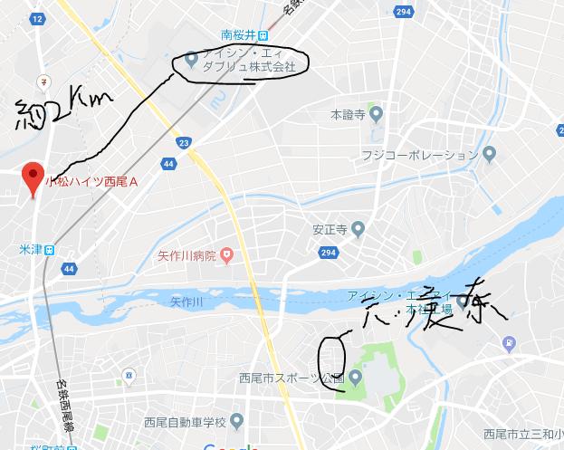 アイシンaw米津寮周辺4